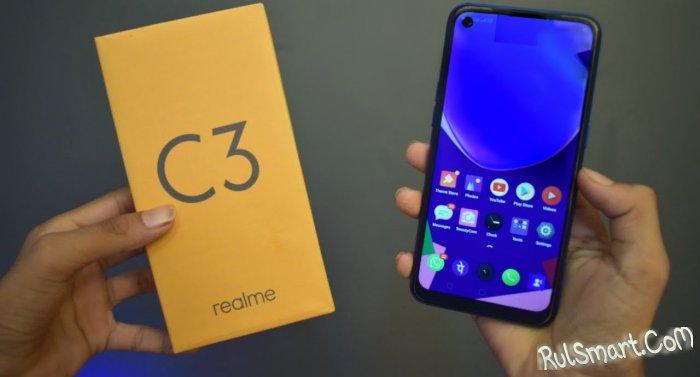 Realme C3: дешевый, но крутой смартфон, который вырвет Xiaomi с корнями