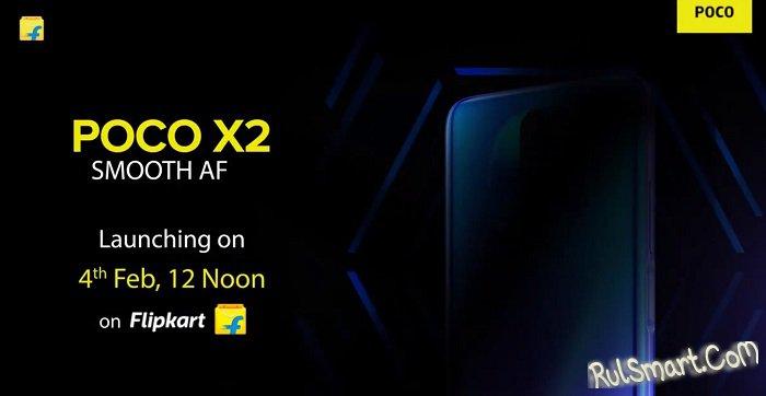Pocophone X2: провал года или лучший смартфон среднего класса?