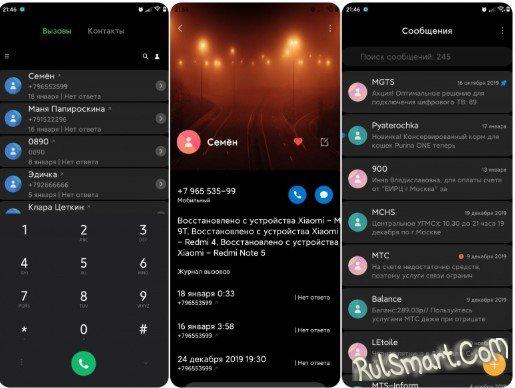 Новая тема One Dual для MIUI 11 удивила всех фанатов Xiaomi