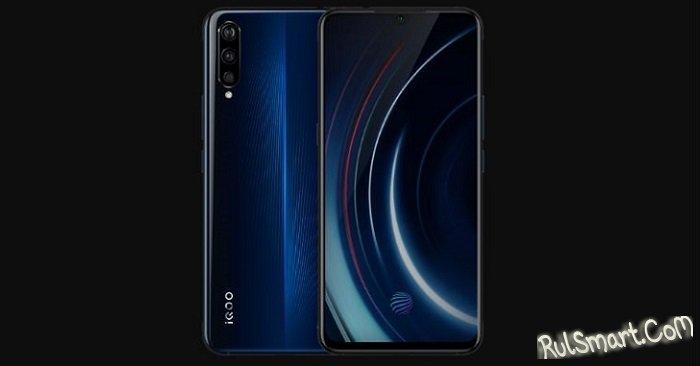 iQOO 3 5G: самый дешевый смартфон на топ-чипе Snapdragon 865