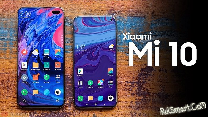 Xiaomi Mi 10: рассекреченные характеристики и дата анонса удивили