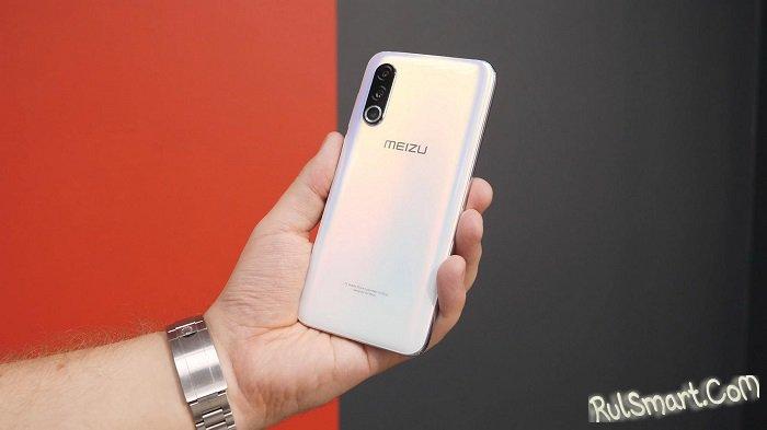 Meizu 17: дизайн смартфона, мягко говоря, удивил фанатов