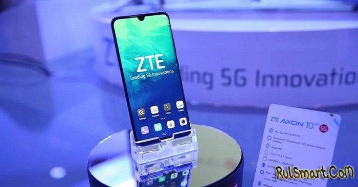 ZTE Axon 10s Pro: злейший топ-смартфон со Snapdragon 865 и 512 ГБ памяти