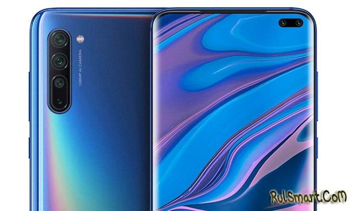 Xiaomi Mi 10: цена топ-смартфона привела фанатов в ярость