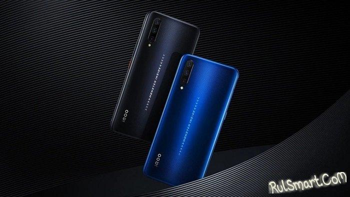 Vivo IQOO 3: самый дешевый, но мощный смартфон со Snapdragon 865