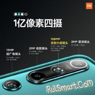 Xiaomi Mi 10 и Mi 10 Pro: очень круто, но есть одна очень большая проблема