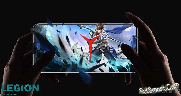 Lenovo Legion: рассекречен очень мощный топ-геймерский смартфон