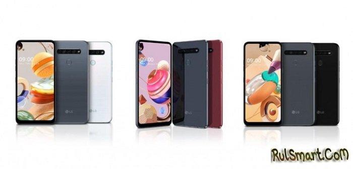 """LG K61, K51S и K41S: защищенные смартфоны с необычной """"фишкой"""""""