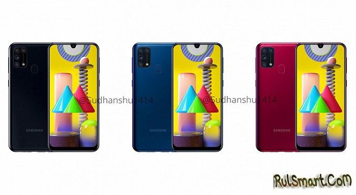 """Samsung Galaxy M31: недорогой народный смартфон с """"атомным"""" аккумулятором"""