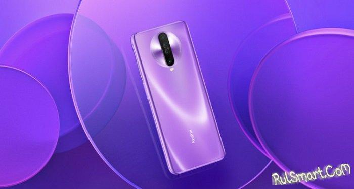 Xiaomi Redmi K30 Pro: новые характеристики и рендер изрядно озадачивают