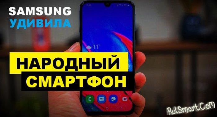 Samsung Galaxy A41: недорогой, но дико крутой смартфон с 48 МП камерой