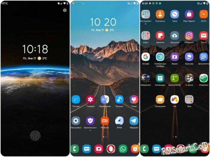 Новая тема Kamaribedo для MIUI 11 приятно удивила фанатов Xiaomi