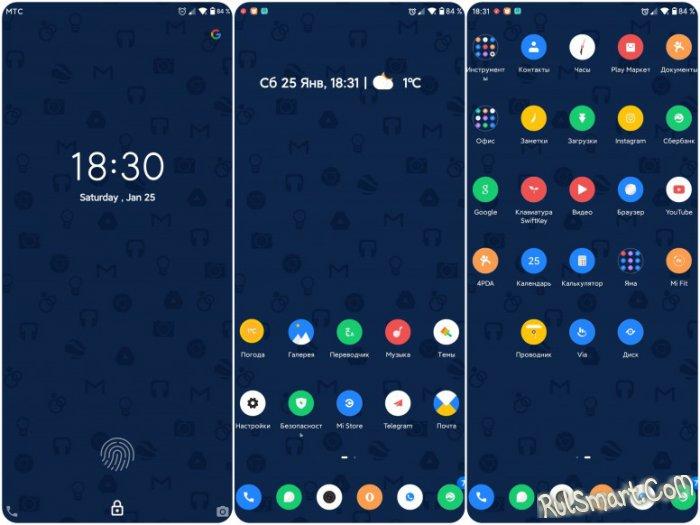 Новая тема Simply Googles Dual для MIUI 11 поразила всех фанатов Xiaomi