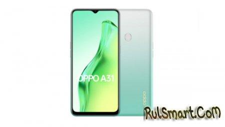 Oppo A31: доступный смартфон, который оказался не хуже дорогих