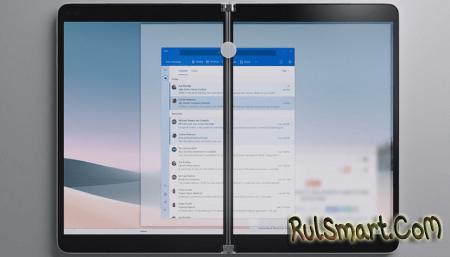 Windows 10X: установка обновления за 90 секунд и невероятные фишки удивили всех