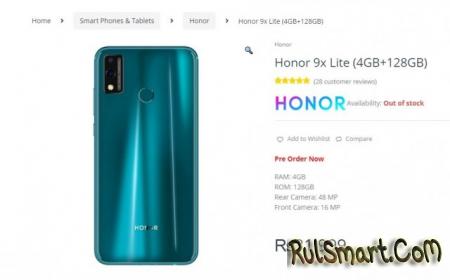 Honor 9X Lite: характеристики и цена вдвойне оправдали ожидания