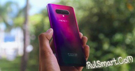 Oppo Find X2: флагманский смартфон со 120-Гц экраном и Snapdragon 865