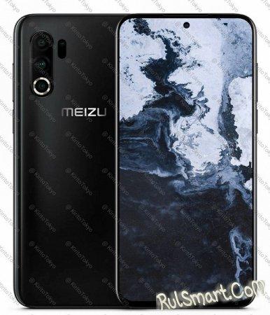 Meizu 17: суровый флагман с невидимой камерой и 90-Гц дисплеем
