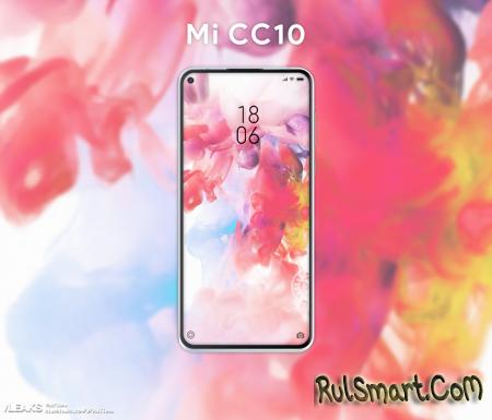Xiaomi Mi 10 Lite: рендеры самого шикарного смартфона для народа