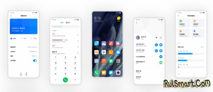 Вышла новая стабильная прошивка MIUI 11 для Redmi Note 8T  и не только