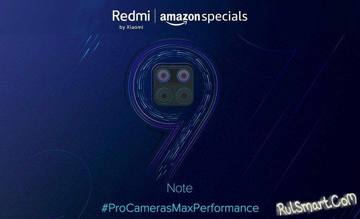 Xiaomi Redmi Note 9 Pro: мощный квадро-смартфон для народа