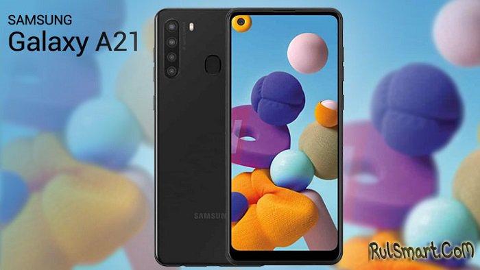 Samsung Galaxy A21: недорогой, но достойный смартфон, который всем по карману