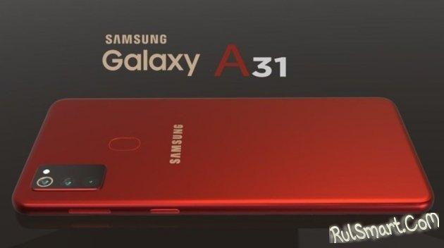Samsung Galaxy A31: дешевый смартфон для народа с AMOLED (характеристики)