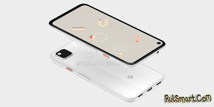 Google Pixel 4a: недорогой, но злой смартфон на Android 11