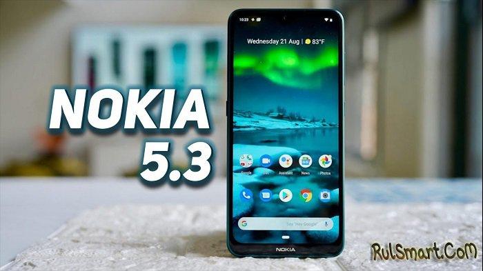 Nokia 5.3: недорогой, но крайне крутой смартфон скоро выйдет (живые фото)