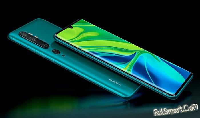 Xiaomi Mi 10S: очень злой топ-смартфон со Snapdragon 865+ скоро выйдет