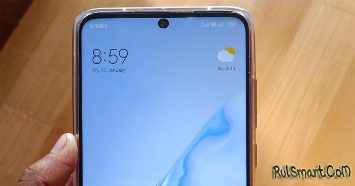Xiaomi Redmi Note 9S: дешевый, но ультракрутой смартфон для народа
