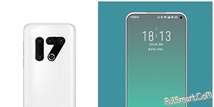 Meizu 17: топ-смартфон, который удивит весь мир на живых фото