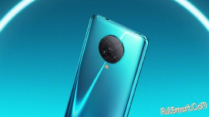 Redmi K30 Pro: живые фото смартфона удивили всех фанатов
