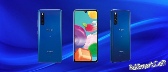Samsung Galaxy A41: дико злой смартфон для народа удивил ценой