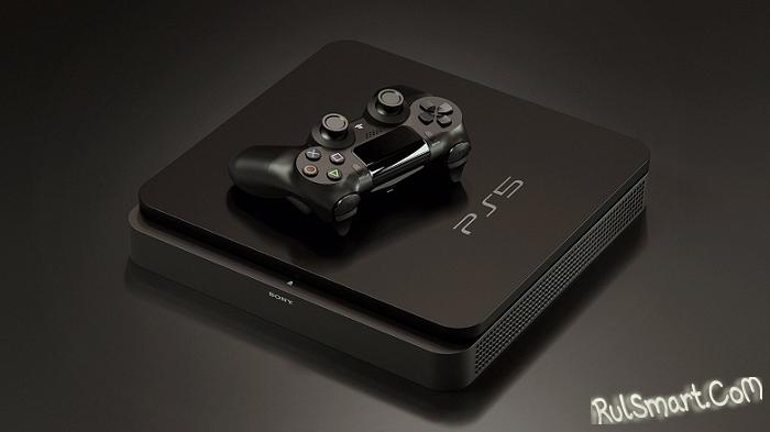 Sony впечатлила фанатов: PlayStation 5 получит суперсовместимость и это круто