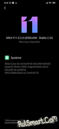 Xiaomi выпустила глобальную прошивку MIUI 11 на Android 10 для Xiaomi Mi 9 SE