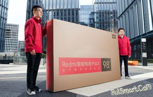 Xiaomi Redmi smart TV max 98: недорогой, но огромный и умный телевизор будущего