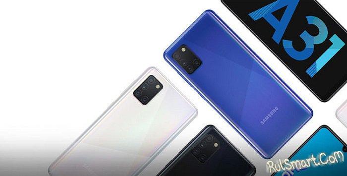 "Samsung Galaxy A31: недорогой смартфон с лютыми характеристиками ""порвёт"" Xiaomi"