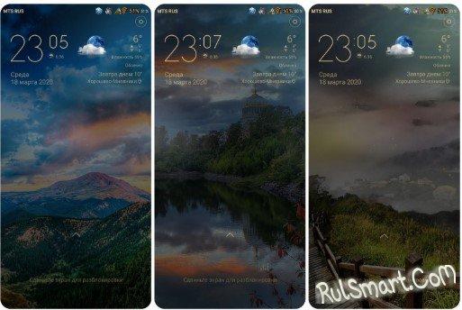 Бесплатная тема BG для MIUI 11 «сносит крышу» у поклонников Xiaomi