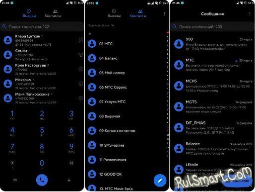 Новая тема Oxygen OS для MIUI поразила всех фанатов Xiaomi