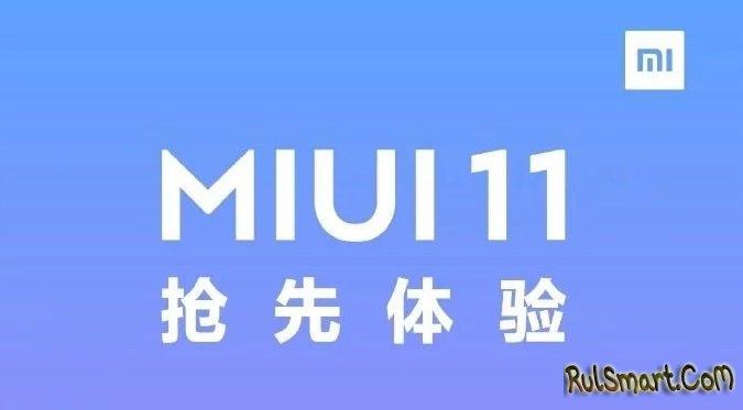 Xiaomi выкатила новую глобальную стабильную прошивку (EEA) для Redmi Note 7
