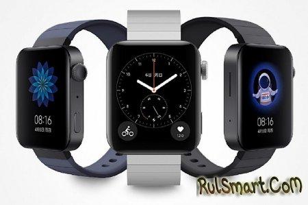 "Xiaomi Mi Watch Exclusive Edition: умные часы, которые ""похоронят"" Apple Watch"