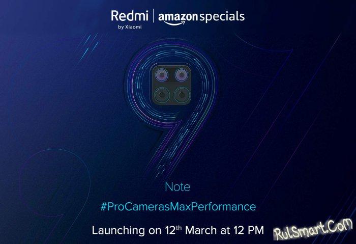 Redmi Note 9: «зверский», но дешёвый смартфон впервые засветился на фото