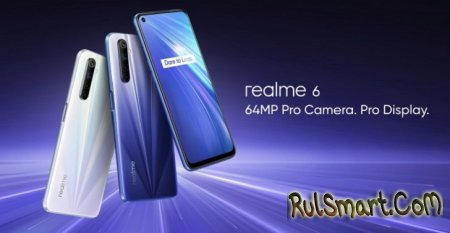 Realme 6: неожиданно дешевый смартфон с 90-Гц дисплеем и лютым процессором