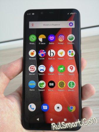 Обзор BQ 5732L Aurora SE: бюджетный смартфон на стиле