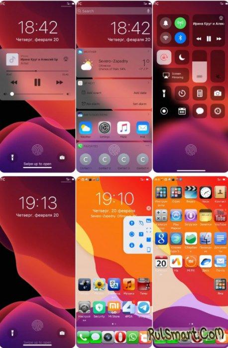 Новая тема iOS Final 2 для MIUI 11 удивила фанов своим качеством