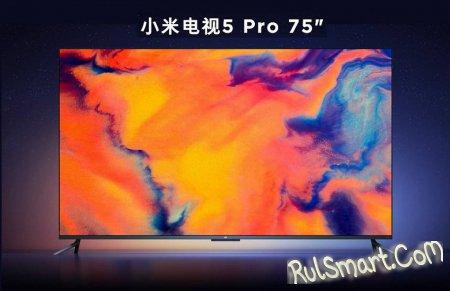 Xiaomi Mi TV 5 Pro: доступный и огромный телевизор, который опередил время
