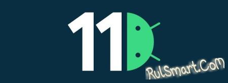 Какие смартфоны Xiaomi получат MIUI 12 и Android 11? (полный список)