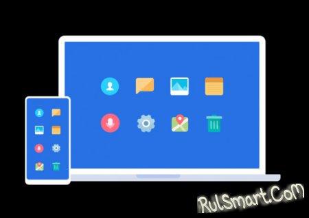 Xiaomi повысила безопасность MIUI при потере или краже