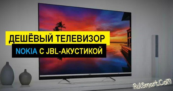 Nokia выпускает народный 4K-телевизор будущего: цена приятно удивила